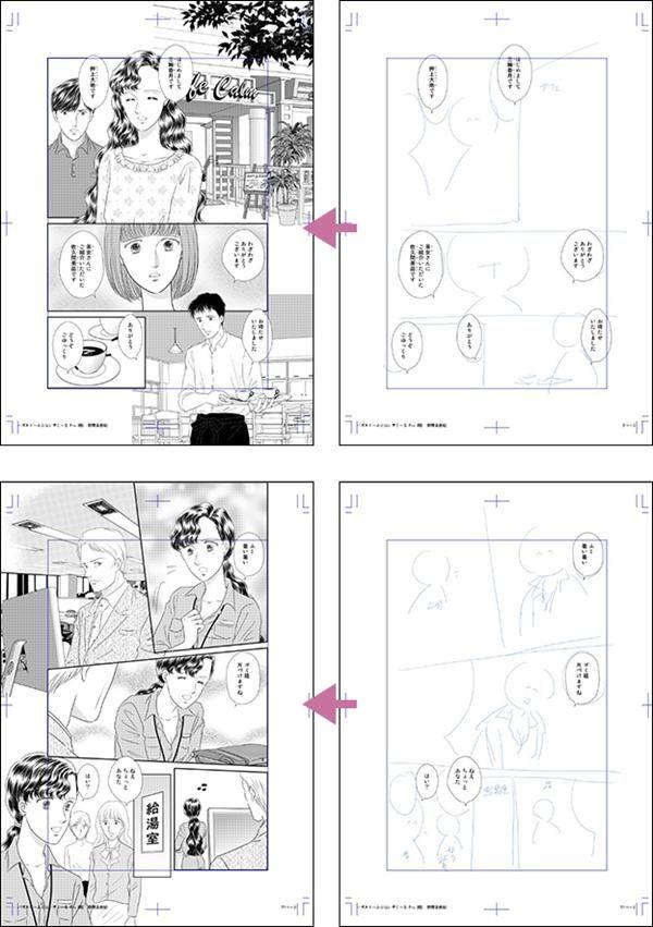 漫画家さん達のネーム晒しtl まとめ 2020 漫画描画 イラスト上達