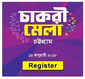 Bdjobs com Job Fair 2018, Chittagong | Bangladesh Jobs | Job