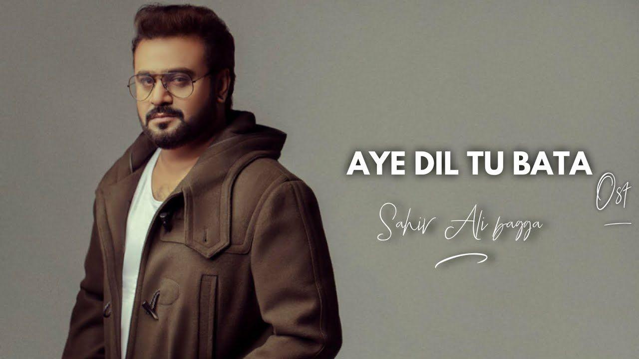 Aye Dil Tu Bata(Full Song) | Sahir Ali Bagga | New Hindi