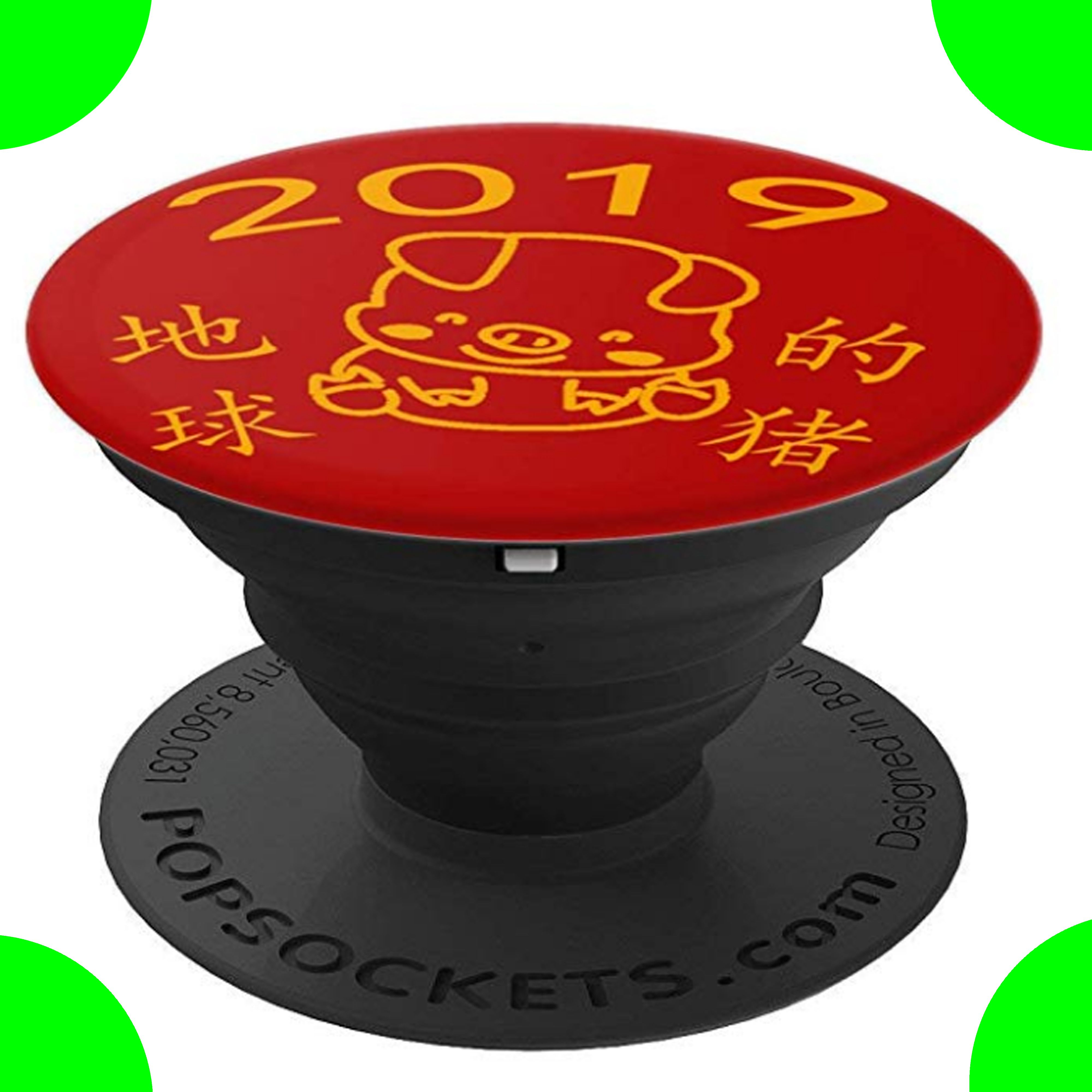 chinese new year 2019 popsocket gear gadget design