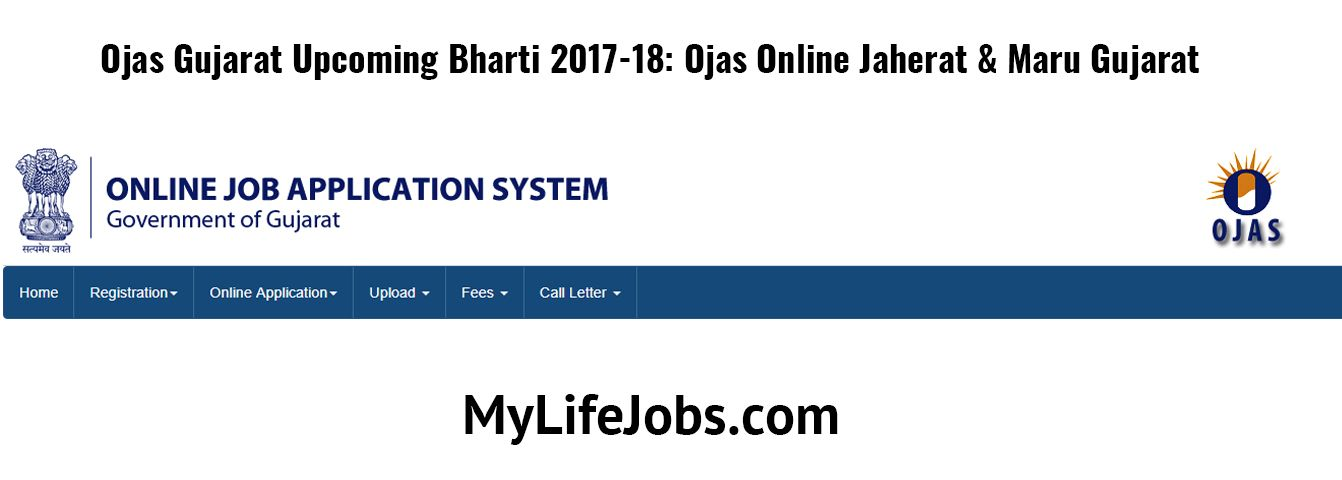 OJAS Online Job Application System For Gujarat StateContents1 OJAS