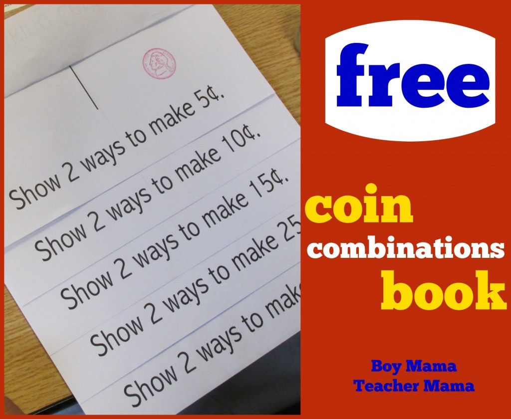 Teacher Mama Free Coin Combinations Book After School