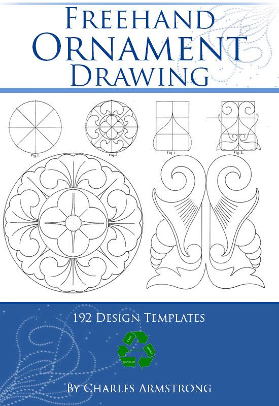 Freehand Ornament Drawing Rare Illustrated Book On Decorative Design With 192 Decoration Templates Printable Instant Download Ornament Drawing Drawings Art School London