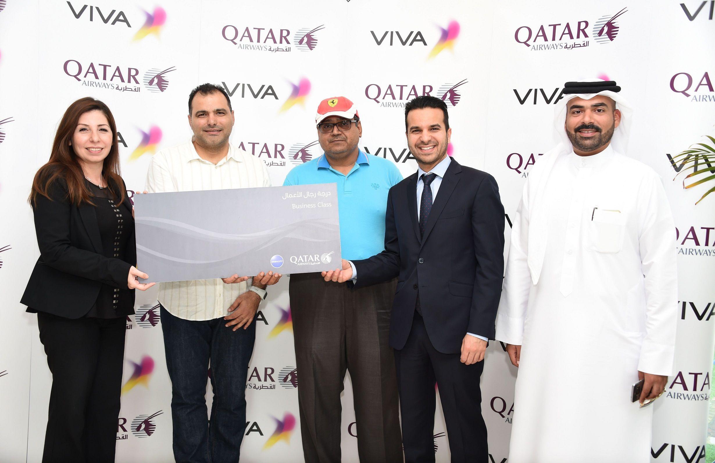VIVA Bahrain successfully concluded its VIVA Rewards