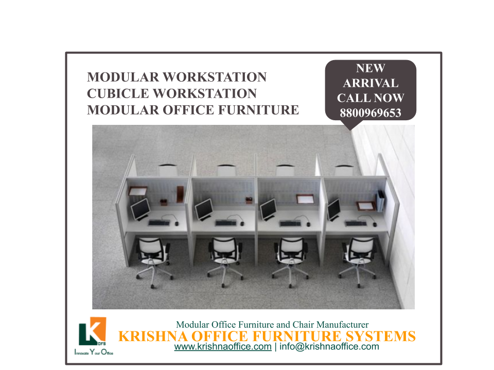 Partition Workstation KOFS is Complete solution for your