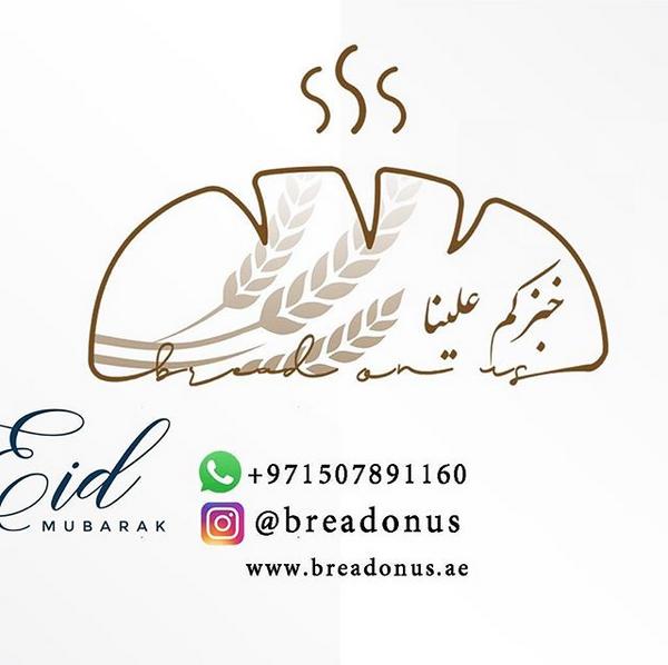 ك ل عام و انتو بخير ينعاد علينا و عليكم بالصحه و العافيه يارب Wishing You Happy Eid Mubark You Happy Eid Eid Mubark Are You Happy