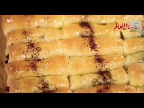 ميني مسخن مطبخ منال العالم رمضان 2013 Recipes Egyptian Food Food