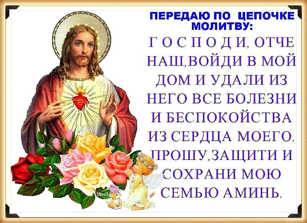 пирожки картинки открытки с молитвами про
