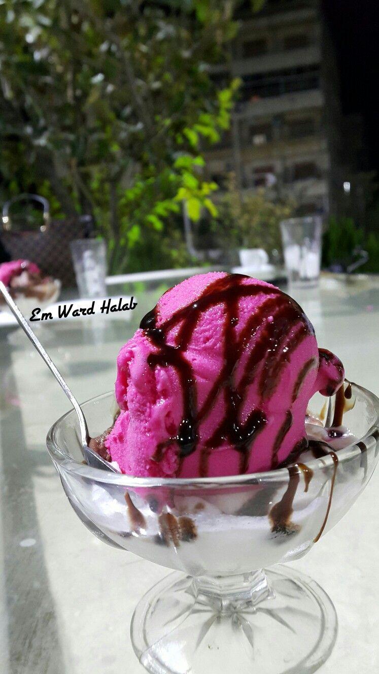 بوظه حلبيه آيس كريم Ice Cream Cream Desserts