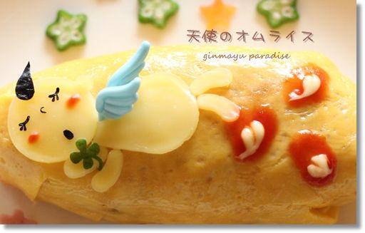☆彡angel omelet rice☆彡