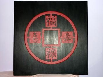 #Diy #Asian #painting: http://www.1-2-do.com/de/projekt/Wandbild---asiatisch/bastelanleitung/9709/