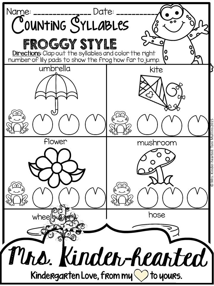 Spring Fling Math Literacy Worksheets Students Count The Syllables In The Words And Color That Many Lily Pads Math Literacy Spring Math Literacy Printables