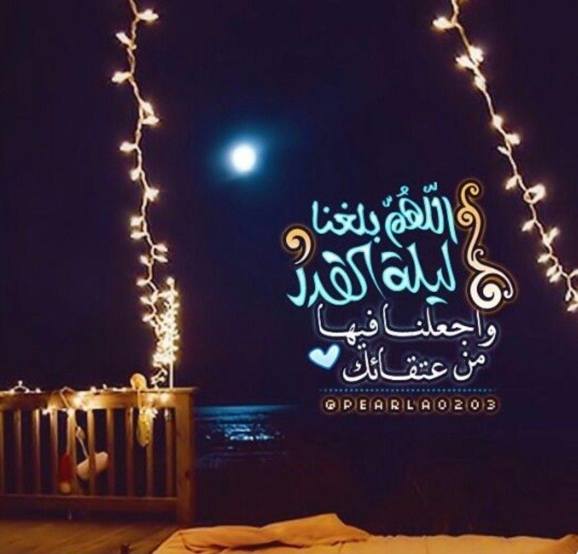 Pin By سيدة الالقاب On حكم Ramadan Wishes Muslim Ramadan Ramadan Lantern