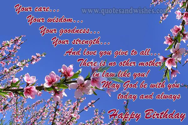 Birthday Quotes Birthday Wishes For Mother Birthday Message For