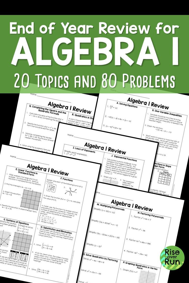 Algebra 1 EOC Test Prep | Algebra I Lessons, Activities, and
