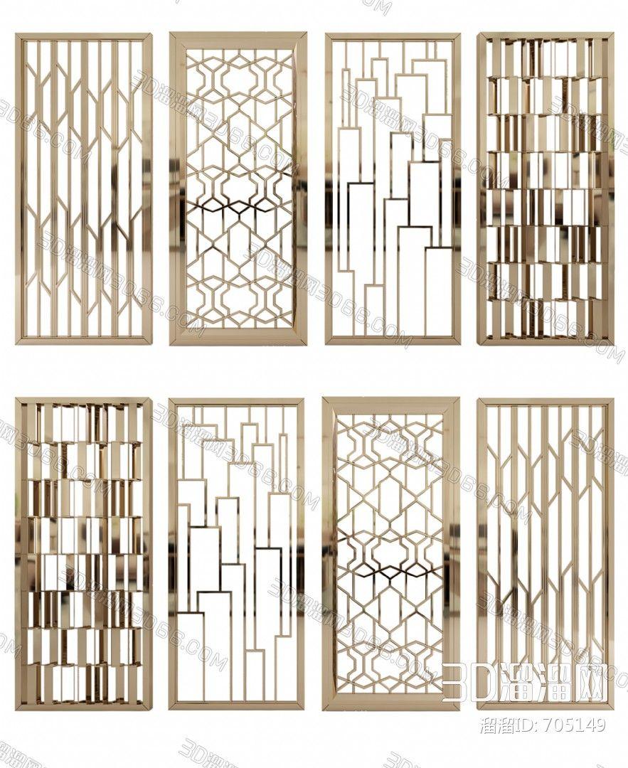 117. Decorative Partition 3d Model Free Download