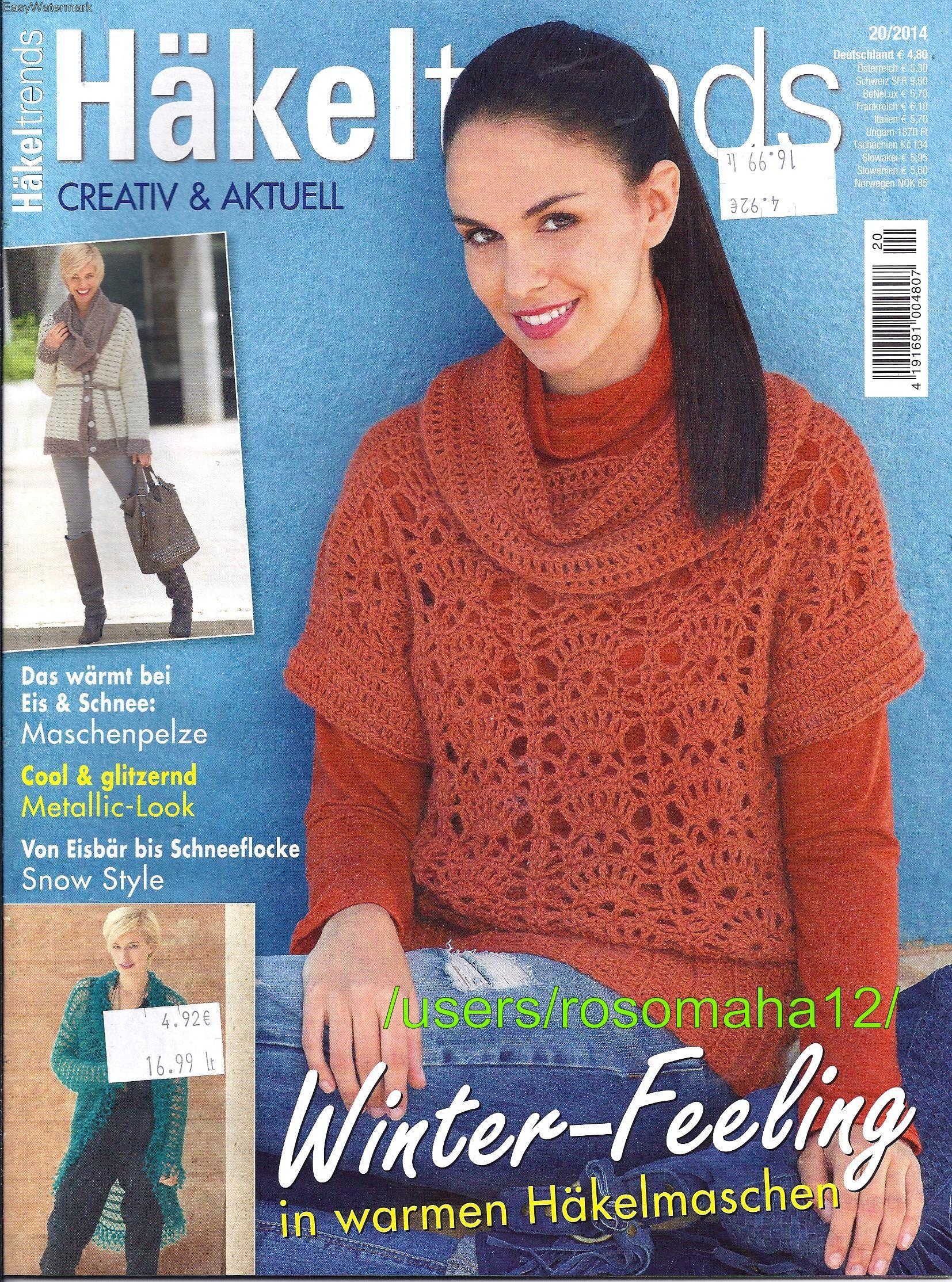 *Winter - Feeling #knitting
