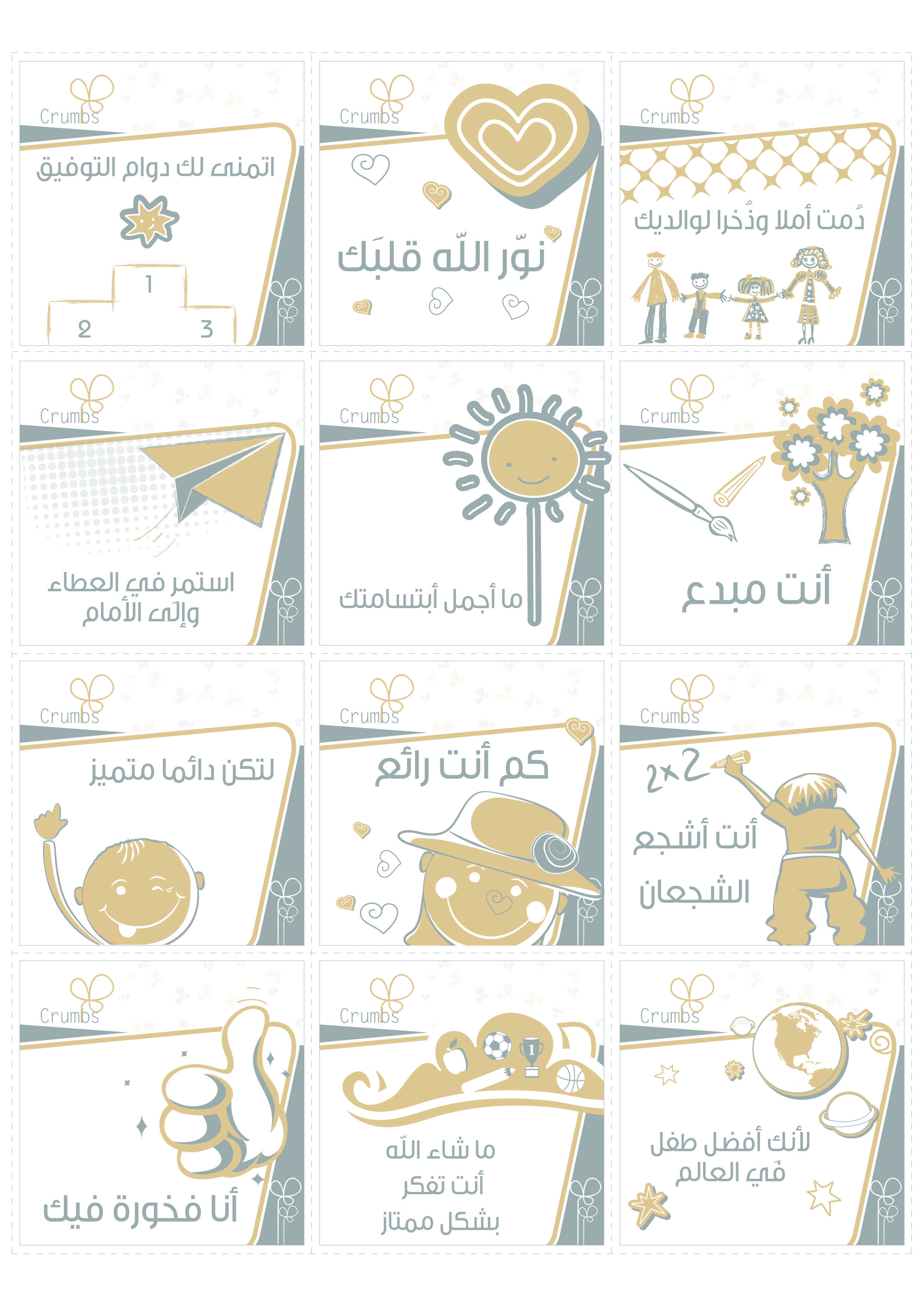 Free Printable Arabic Lunchbox Notes For A Boy Lunch Box Notes Social Skills Autism Islam For Kids
