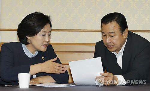 세월호법 13일 본회의 처리..18~21일 청문회 개최