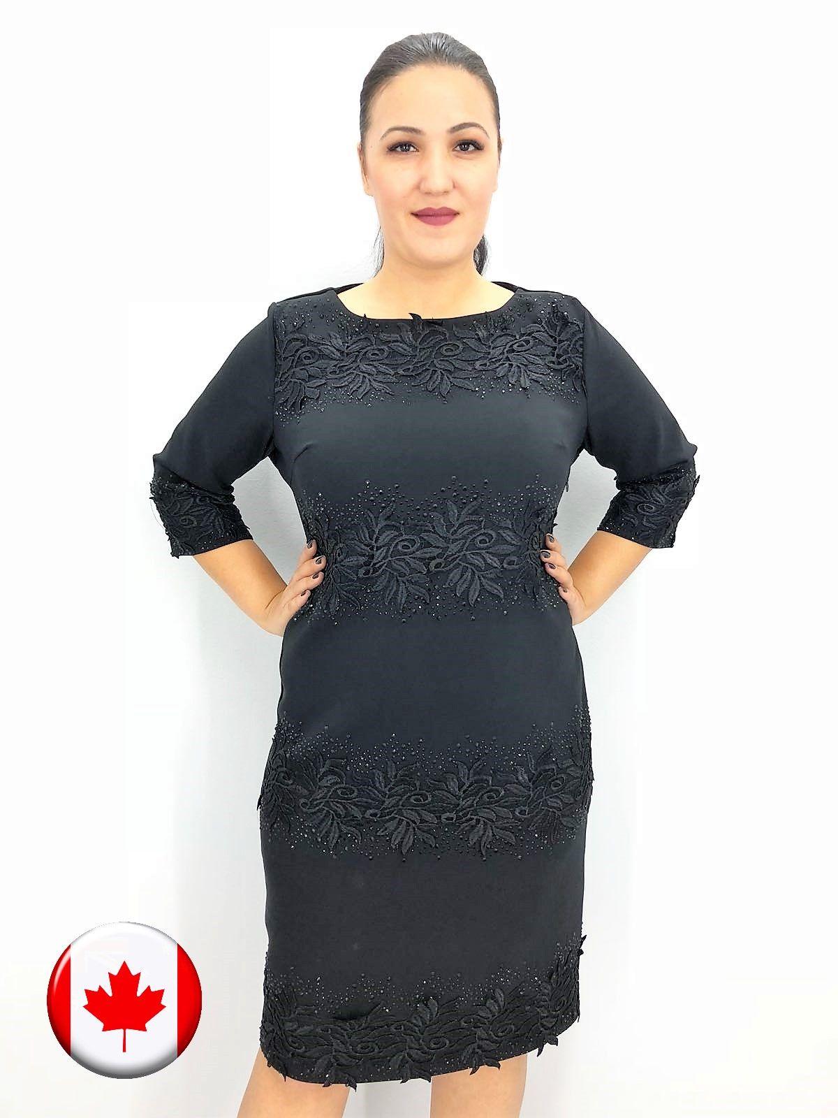 80329f0c5b6 Магазин женской одежды в Сочи КАНАДА - нарядные платья