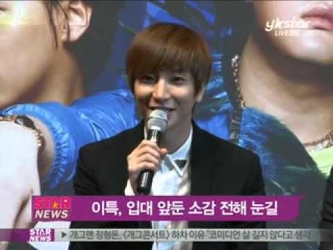 [Y-STAR] Super Junior 'Lee Teuk', Enlisted testimony (이특, 입대 소감 전해)
