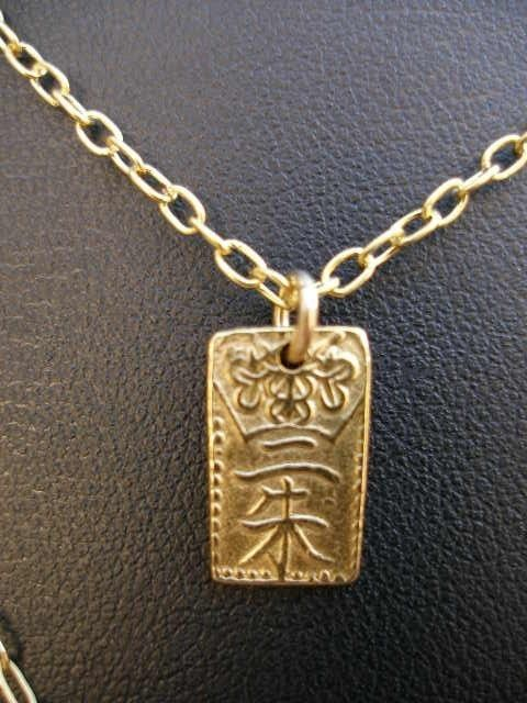 Old Chinese Coin Symbol Necklace Gold Namaste Yoga Layering Layer
