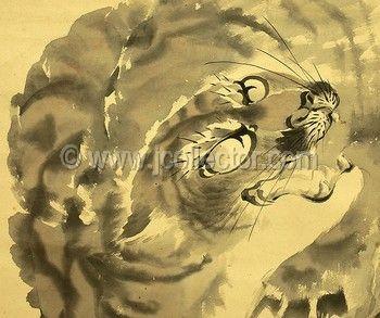Japanese Scroll Painting Mori Sosen Tiger Painting Japanese Painting Drawings