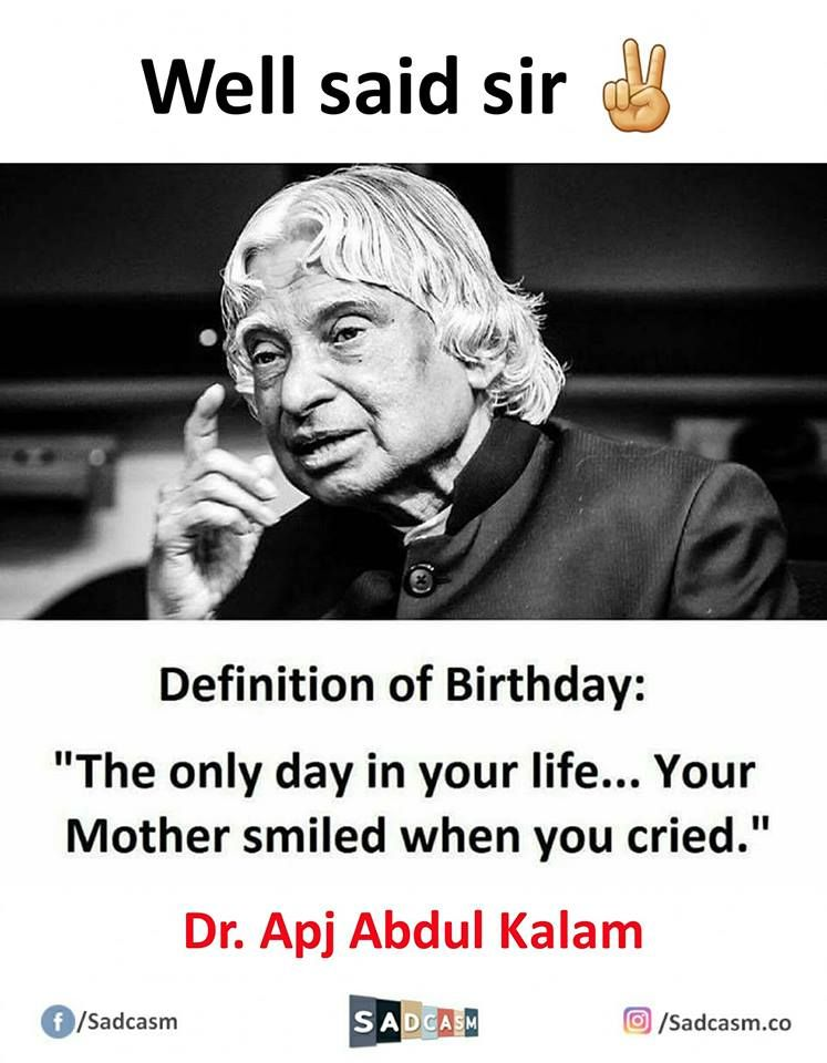 Awesome Memes Compilation Only Legend Will Find Funny Viral Bit 1 Oddmenot Kalam Quotes Apj Quotes Funny Facts Mind Blowing
