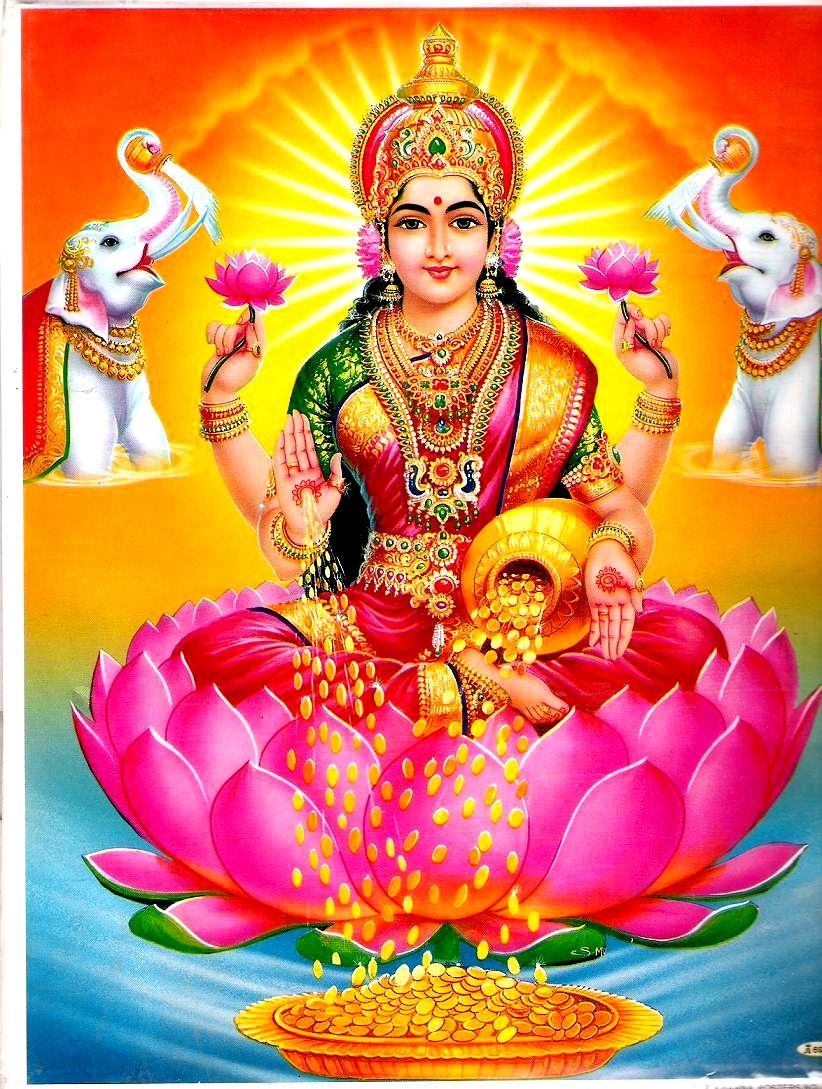 Watch Lakshmi video