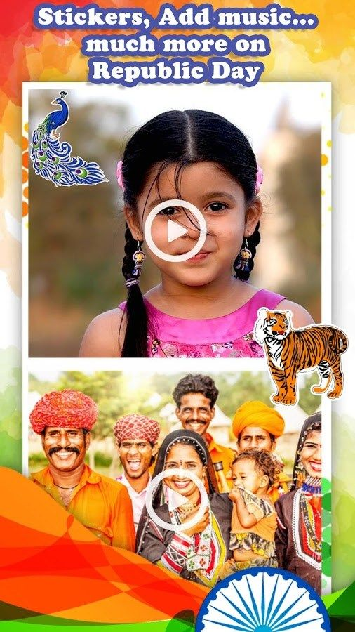 2017 Republic Day Video Maker v 1 2 Free Android App latest apk