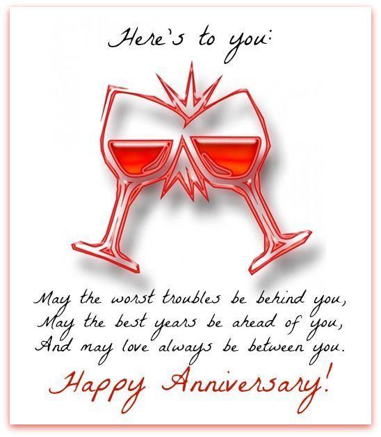 Shayari N Joke Wedding Anniversary Quotes Happy: Heres To You Happy Anniversary