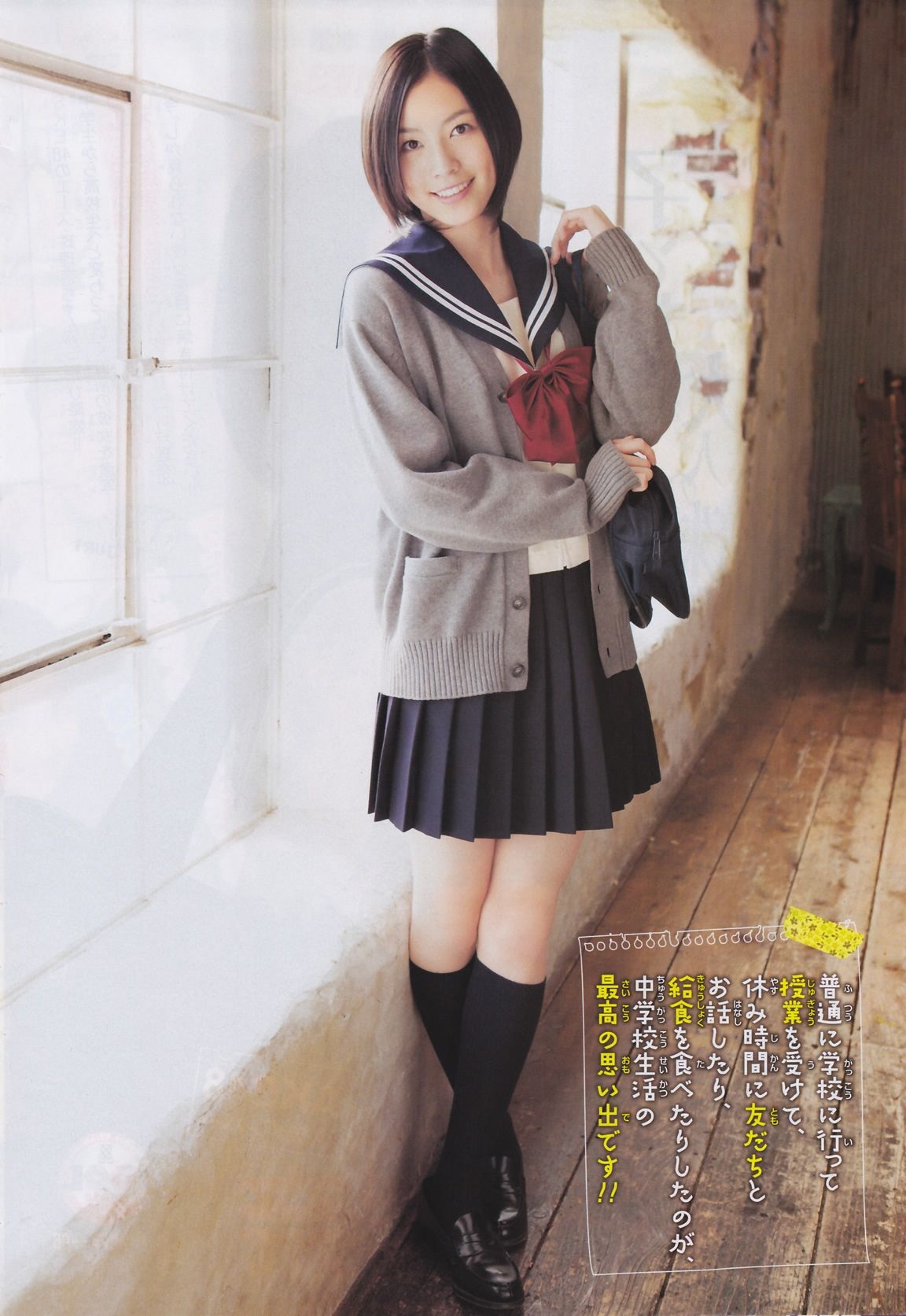 Prep school girl outfit-1733