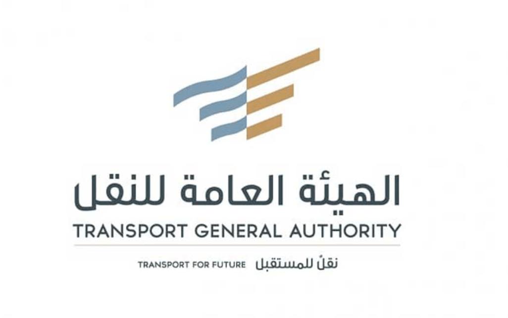 هيئة النقل تبدأ صرف مخصصات دعم الأفراد العاملين في أنشطة نقل الركاب Company Logo Tech Company Logos Ibm Logo