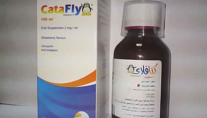 دواء كتافلاى للاطفال خافض للحرارة ومسكن للالم تعرف عليه الان Vodka Bottle Vodka Bottle