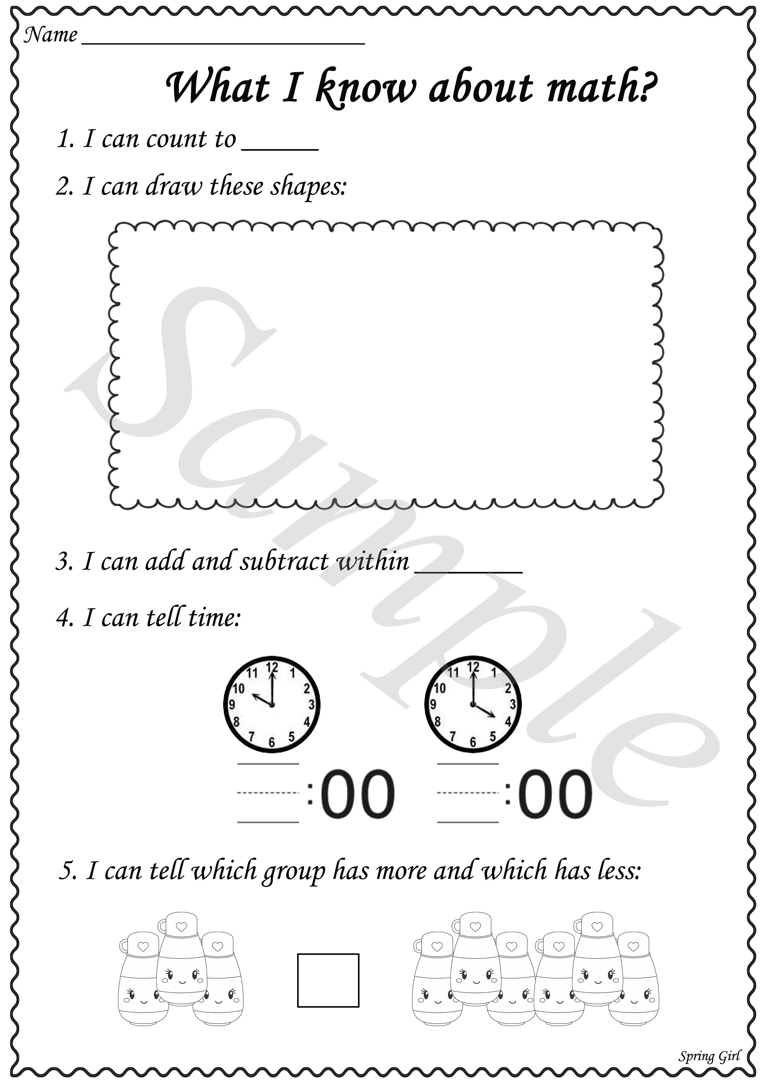 Fall Math Worksheets