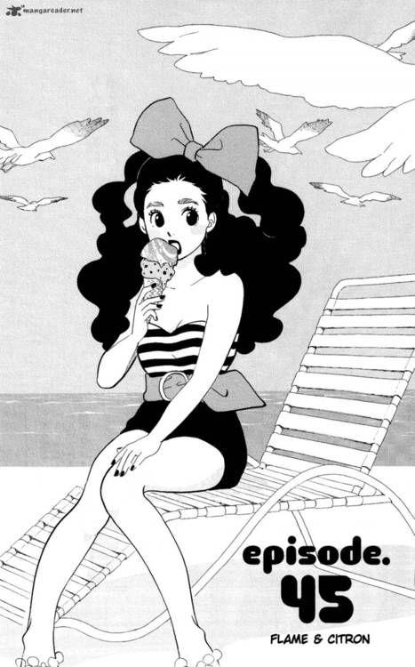 Akiko Higashimura. Princess Jellyfish