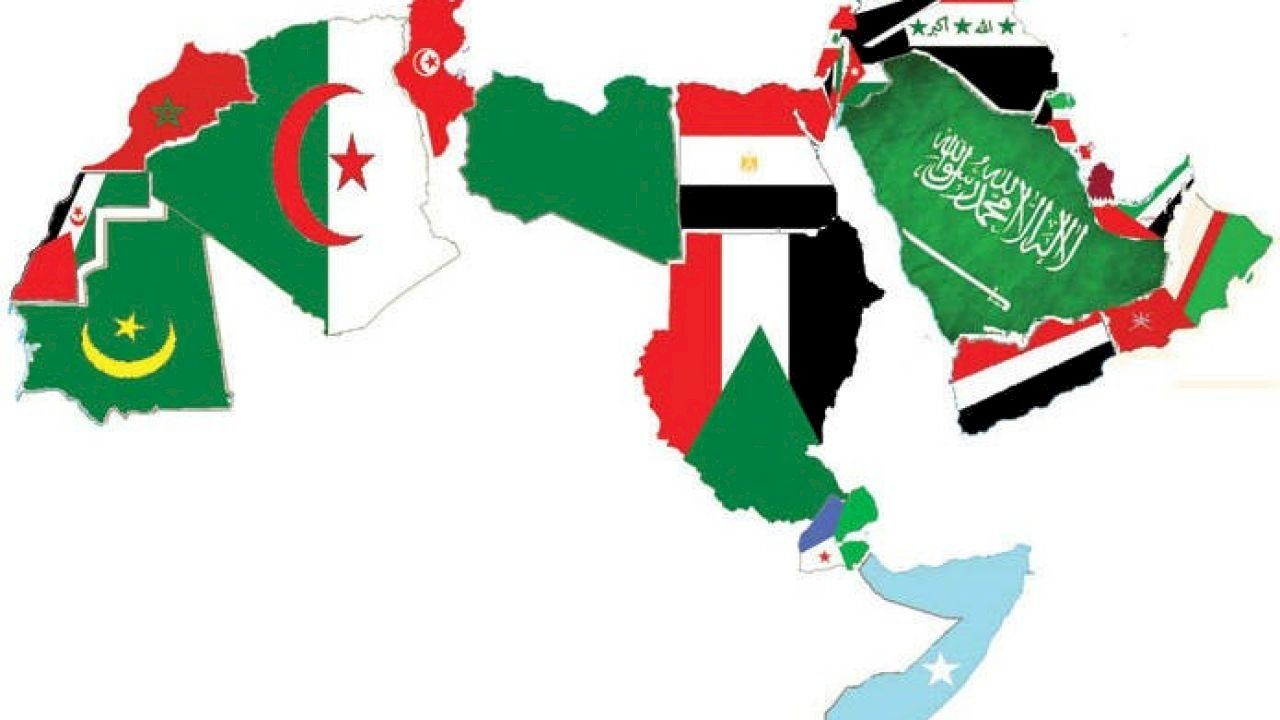 أين يقع مقر جامعة الدول العربية Gaming Logos Logos List