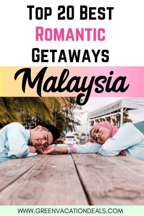 Malaysia is a wonderful destination for a romantic getaway. Just imagine celebrating an anniversary, wedding, honeymoon, babymoon, Valentine's Day, etc. in Malaysia. It's a beautiful place to reconnect with your sweetheart. So find out what made our list of the most romantic hotels in Malaysia & find out how you can book them for the lowest available nightly rate #Malaysia #romanticgetaway #romantictravel #anniversary #weddingideas #honeymoonideas #destinationwedding #ValentinesDayIdeas #romance