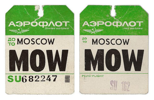 MOW (Moscow) - Soviet Airlines luggage tag from the 80s.