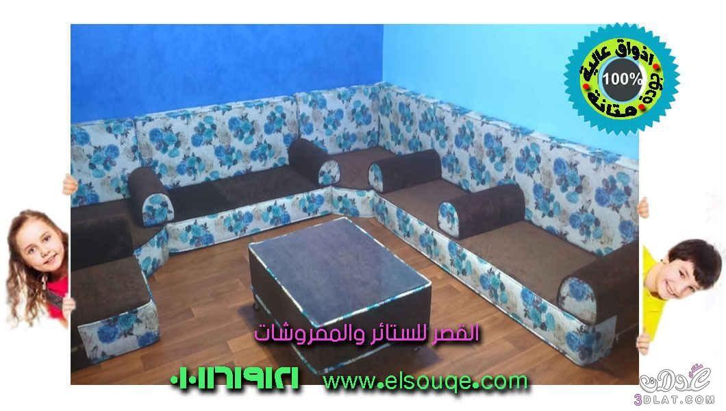 قعدة عربي مجلس عربي لبنى أزرق 3dlat Net 16 17 2b7f Toddler Bed Decor Home Decor