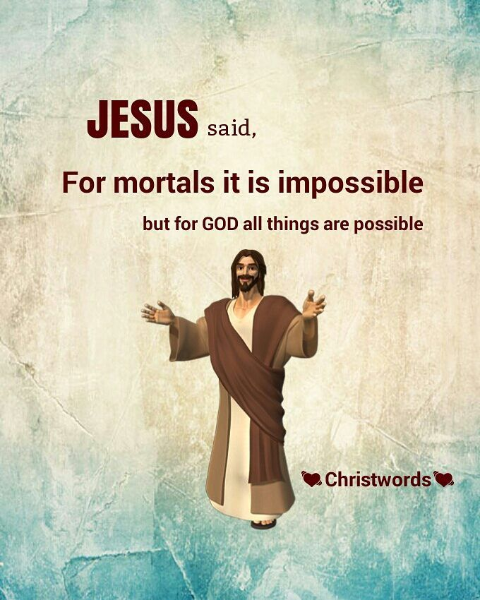 Amen #jesuschrist #jesus #biblequotes #biblestudy #christ #christwords #bibleverseoftheday #bible by christwords http://ift.tt/1KAavV3
