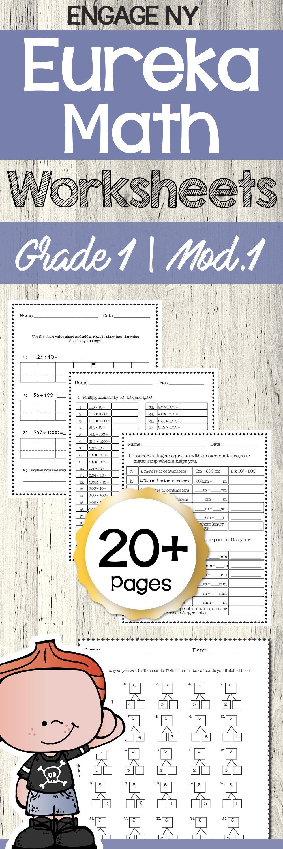Eureka Math Engage Ny 1st Grade Extra Worksheets Bundle All Modules Eureka Math Math Strategies Posters Math [ 3000 x 1000 Pixel ]