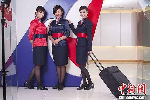 Air Macau ALH AS Air Macau (NX) Pinterest Macau, Cabin crew - air jamaica flight attendant sample resume