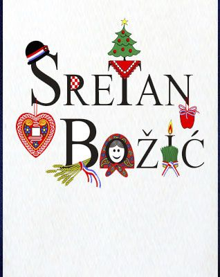 croatian cooking kitchen towel sretan bo i merry. Black Bedroom Furniture Sets. Home Design Ideas
