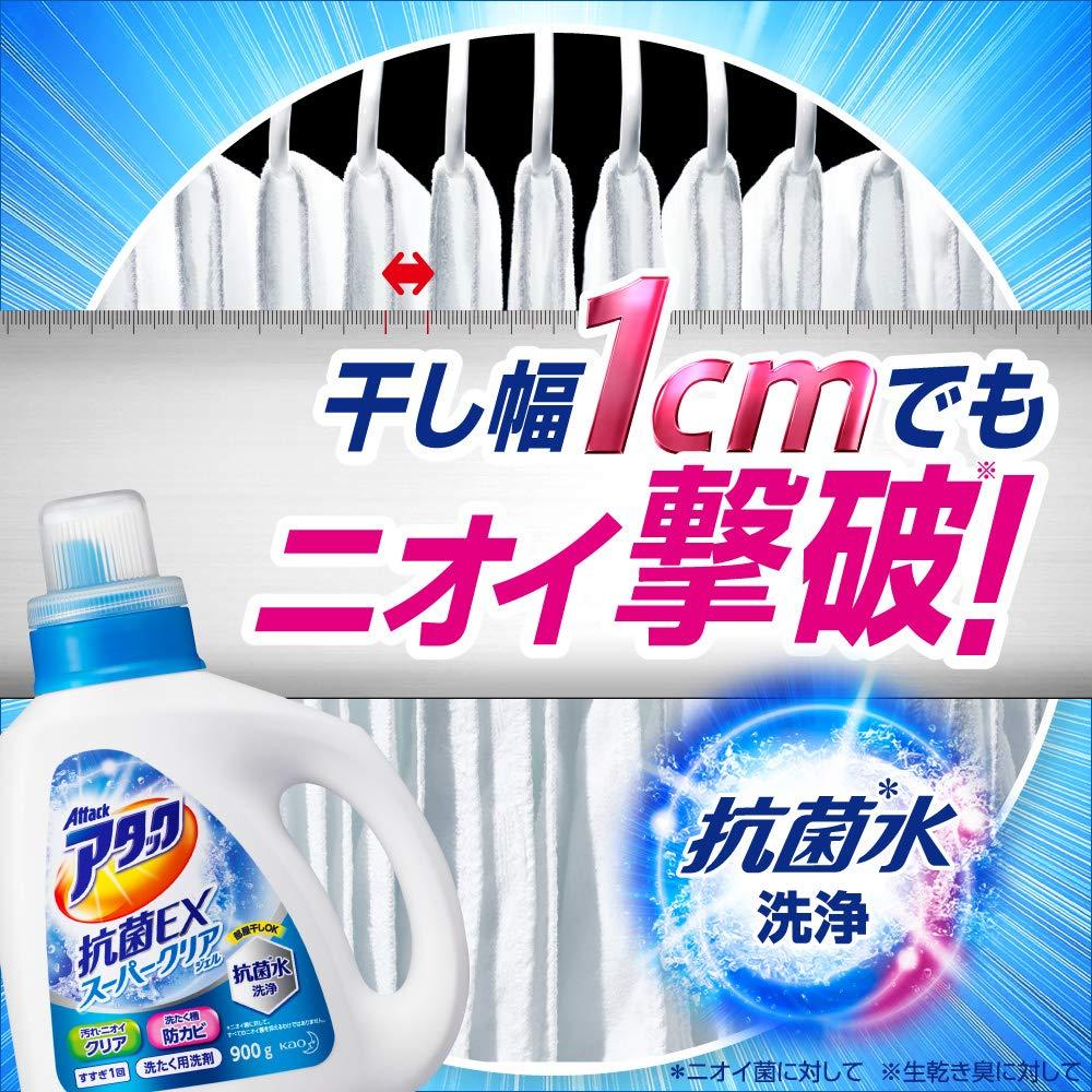 Amazon 大容量 アタック 抗菌ex スーパークリアジェル 洗濯洗剤