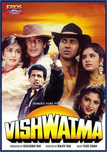 Amazon Com Vishwatma 1992 Hindi Film Bollywood Movie Indian Cinema Dvd Naseeruddin Shah Sunny D Hindi Movies Bollywood Movie Latest Hollywood Movies