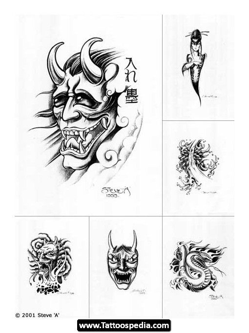 Japanese Flash Tattoo Designs 02 Jpg Http Tattoospedia Com