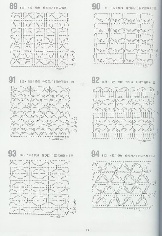 ISSUU - 262 Patrones de crochet by Darling Gabella | Crochet ...
