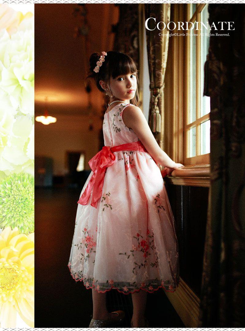 f7cd36738e8e1 子供ドレス 001046 花柄 ピンク フーシャ コーラル ターコイズ 発表会 ピアノ発表会 コンクール 100