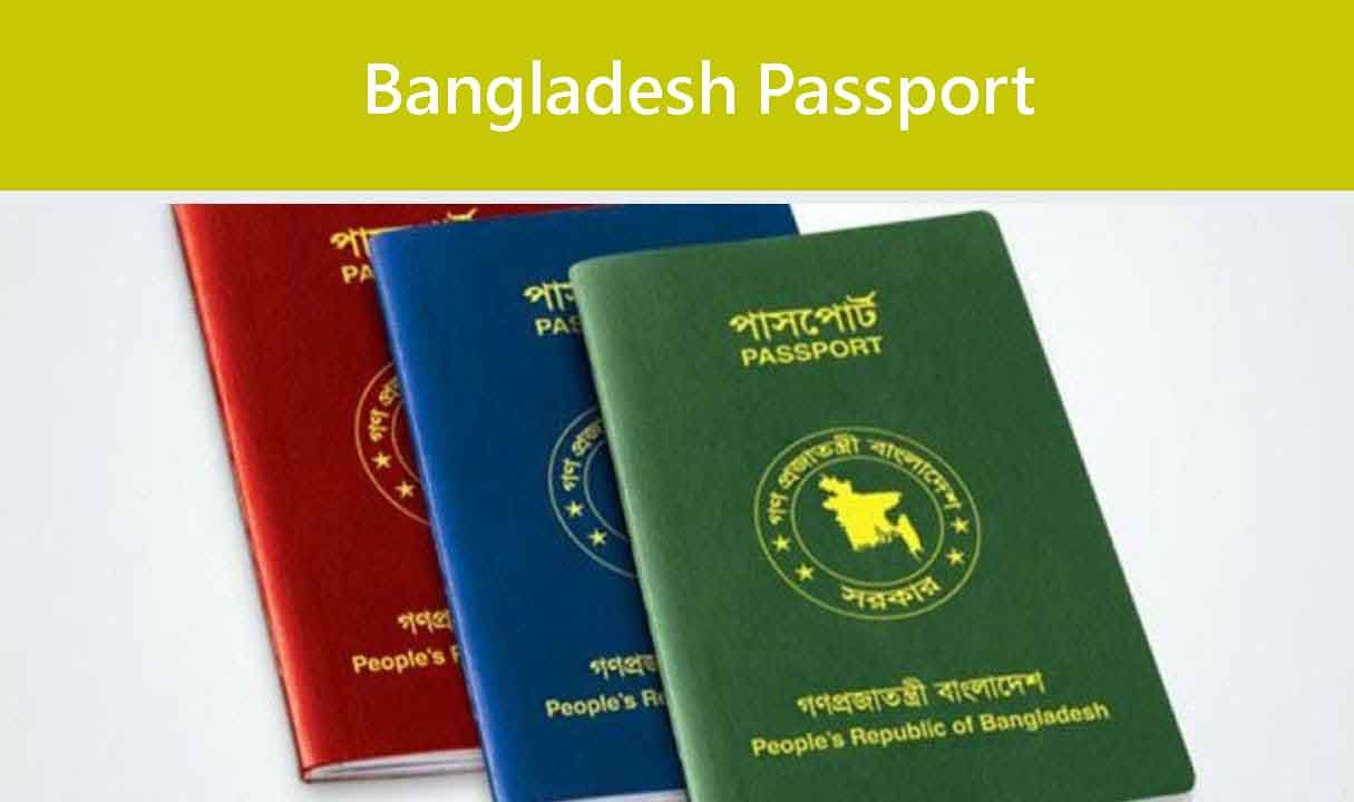 e43dac58f0c8922bae038949e1fd9376 - Indian Visa Application For Bangladeshi Passport Holder